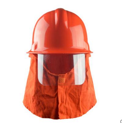 正品消防头盔 消防防火安全帽消防战斗头盔消防设备 防火头盔帽